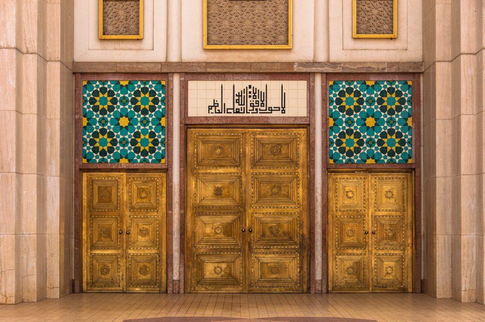 nigeria-mosque-art